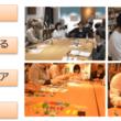 「LEGO(R)SERIOUS PLAY(R)メソッドを活用した企業向け研修プログラム」提供開始