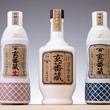 〆切は7月31日まで! 400年の伝統の味を引き継いだ『江戸造り醤油 玄蕃蔵』が今年も予約受付中