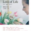 40代50代女性の憧れ、桐島かれんに学ぶ、日々の暮らしを豊かにする衣食住のヒント
