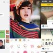 ブーム拡大中の「Tik Tok」も実は中国発!  メイド・イン・チャイナの人気アプリ5選