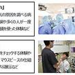 子どもも大人も みんなで「医療・健康」を楽しく体験しよう!「なるほど医学体験!HANSHIN健康メッセ2019」開催!!~遊んで学んで広がる健康の絆~