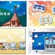 神戸三宮駅で「七夕かざり」を実施!みんなの願いを募集します!!「date.KOBEプロジェクト」~神戸市内の13施設が連携して、共同で実施~