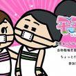 SNSでみんなとつくる!参加型脱力系アニメ『モモウメ』がスタート!