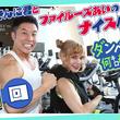 夏アニメ『ダンベル何キロ持てる?』なかやまきんに君&ファイルーズあいの特別トレーニング動画公開! インタビューコメントも