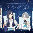 青山吉能・上田麗奈ら出演「カルピス」100周年アニメ、キャラデザは米山舞