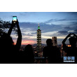 台北の象山が夜景観賞と納涼の人気スポットに―中国メディア