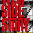 宮野真守&蒼井翔太がミュージカル「ウエスト・サイド・ストーリー」でW主演決定 宮野「プレッシャーも大きい」