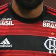 東京ヴェルディ、ブラジルの超名門から20歳若手を獲得へ?