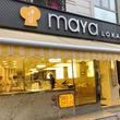 お腹もお財布も大満足!トルコ通がオススメするトルコ・イスタンブールの大衆食堂「マヤ」とは?