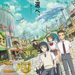 山崎賢人主演のアニメ映画『二ノ国』本予開 主題歌は須田景凪告公