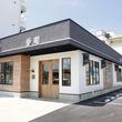 メガネのアイガン 「勝山店」が2019年6月27日(木)にリニューアルオープン!