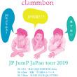 クラムボン、1stアルバム『JP』再現ライブ『JP JumP JaPan tour 2019』を東名阪で開催決定