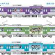「忍たまとおでかけ号」7月19日(金)から運行 山陽電気鉄道と「忍たま乱太郎」コラボイベント