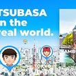「キャプテン翼」のリアルワールドゲーム「TSUBASA+」(ツバサプラス)が発表。2020年初頭より欧州を皮切りに順次リリースへ