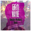 さかいゆう、「確信MAYBE (Kenichiro Nishihara Remix)」デジタル配信開始