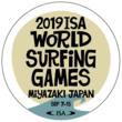 世界のサーフィンとエンターテインメントの融合!! 「2019 ISAワールドサーフィンゲームス」 世界のトップサーファーを迎え撃つ、 前回覇者日本代表「波乗りジャパン」 フェスティバルの出演アーティスト第一弾発表。