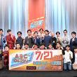 宮下草薙・四千頭身ら『ABCお笑いグランプリ』決勝進出