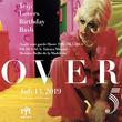 """「ダムタイプ」古橋悌二の生誕記念日を祝うイベント「""""LOVERS 59"""" Teiji Lovers Birthday Bash」"""