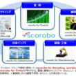 TDSE、日本マイクロソフトとの協力体制強化 Microsoft Partner Network for Industryへの参画