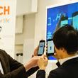 ボッシュ、日本国内の2018年売上高は3,250億円で前年比10%増加