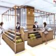博多銘品蔵 博多口店に「プレミアムコーナー」がオープン! オープン日:2019年7月1日(月) 新コーナー限定の「SALON DE AMBRE」とのコラボ商品も発売します。