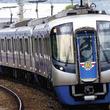 西鉄天神大牟田線、全通80周年でヘッドマーク付き列車運行 花畑駅で記念フェアも