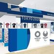 東京2020オフィシャルショップ「丸の内店」「聖蹟桜ヶ丘店」がオープン