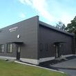 朝霧カントリークラブ内に設立された「朝霧ゴルフアカデミー」を池田建設が設計施工で6月14日に竣工式を迎えました。