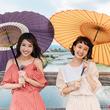 くみっきー&柴田紗希、梅雨の京都を満喫 注目スポット&グルメとは?