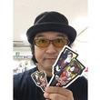 俺の地元・東京で新発売のカードをゲット!【ナカジマノブ(人間椅子)のご当地フォルムカードマスターへの道】第13回