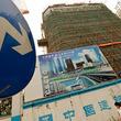 英シンクタンク、世界不動産市場の下落を警告、「中国が真っ先に」