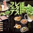 季節の旬をいただきます!木村屋本店「レタスフェア」開催