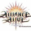 「アライアンス・アライブ HD リマスター」,ニンテンドー3DS版との比較映像が公開。描き込まれたグラフィックスでより美しい世界に