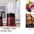 【山本電気】ブレンダーやフードプロセッサーの52種類のレシピが載ったオリジナルレシピブックキャンペーン開催