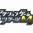 パッケージ版「アクションゲームツクールMV」の発売日が10月3日に決定。封入特典にゲーム「ドットロボ」の各種データが追加