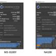 日本限定!CHUWI「MiniBook」16G+512Gネオ版とベンチマークテストの結果