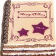『うたの☆プリンスさまっ♪』とアニメイトカフェのバースデーケーキ企画 第5弾!8月に誕生日を迎える「一ノ瀬トキヤ」バースデーケーキセットの受注を本日より受付開始!