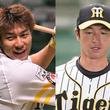 巨人岡本、阪神近本、ロッテレアード、鷹柳田ら…ファン投票選出も選手間で選ばれず
