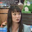 """千葉麗子、左翼活動を経て""""愛国者""""になった経緯明かす 著書出版で嫌がらせも"""