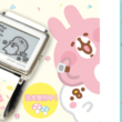 カナヘイの小動物「ピスケ&うさぎ」が、エプソンsmart canvasと初コラボレーションモデルを発売!