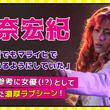 【インタビュー】佐奈宏紀「控え室でもマライヒでいるようにしていた」 女形を参考に女優(!?)として挑戦した濃厚ラブシーン!