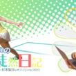 プロスカッシュプレイヤー杉本梨沙選手公式アメーバブログを開設