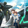 劇場版「シンカリオン」新幹線試験車両・ALFA-Xがシンカリオンに!特報映像公開