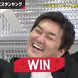 ボートレース大好き芸人の平成ノブシコブシ・徳井 最終レースでの大捲り「当てやすいということを見せられてよかった」