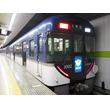 夢洲延伸で「近鉄」が飛躍する? 大阪万博と関西鉄道網の未来図