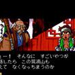 祝『天外魔境』30周年! 生みの親・広井王子氏にロングインタビュー。ゲームを革命した『天外魔境』から『サクラ大戦』、そして未来へ……