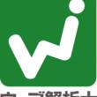 【ウェブ解析士資格】 受講者数・受験者数・合格者数(2019年1月1日~5月31日)