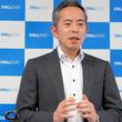 「Dell Technologies Cloud」の戦略とビジョンとは