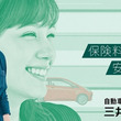 本田翼さん出演 新テレビCM「クラシックサウンド」篇を本日7月1日(月)より放映開始