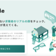 SNSチェックサービス「MiKiWaMe」を開始!